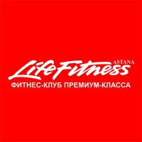 Life Fitness Астана
