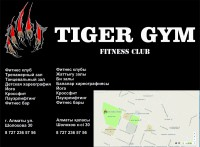 Tiger Gym Fitness Club